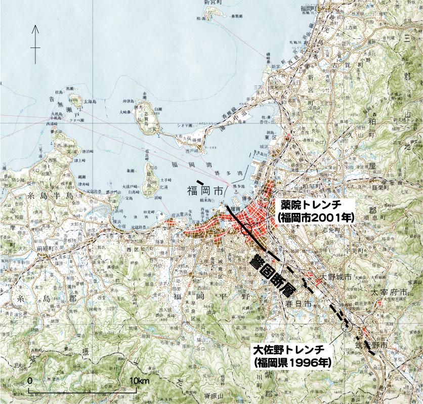 警固断層と兵庫県南部地震断層系...